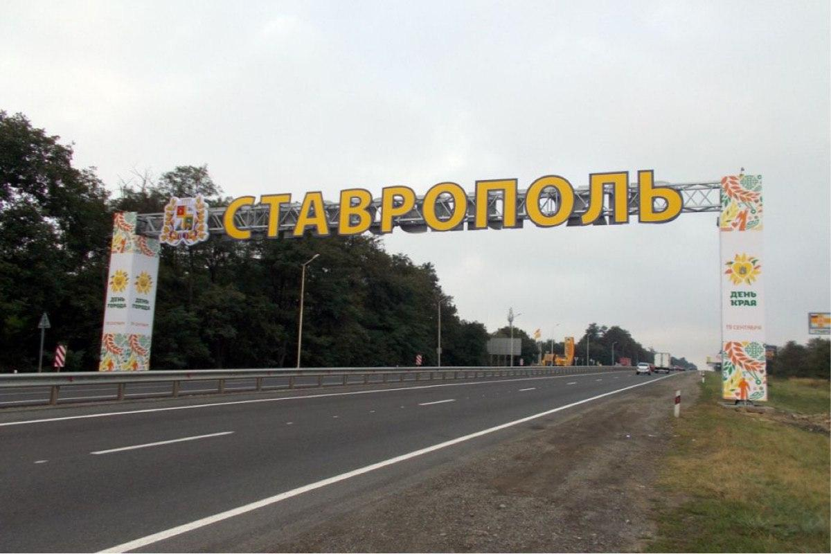 В Cтавропольском крае поменяют места локаций дорожных камер