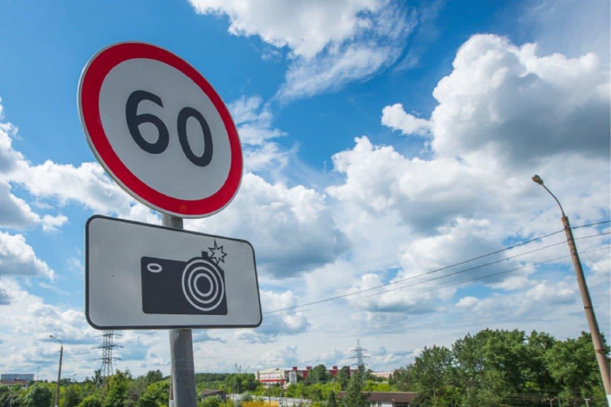 Будут ли введены штрафы за превышение скорости на 1 км в час?