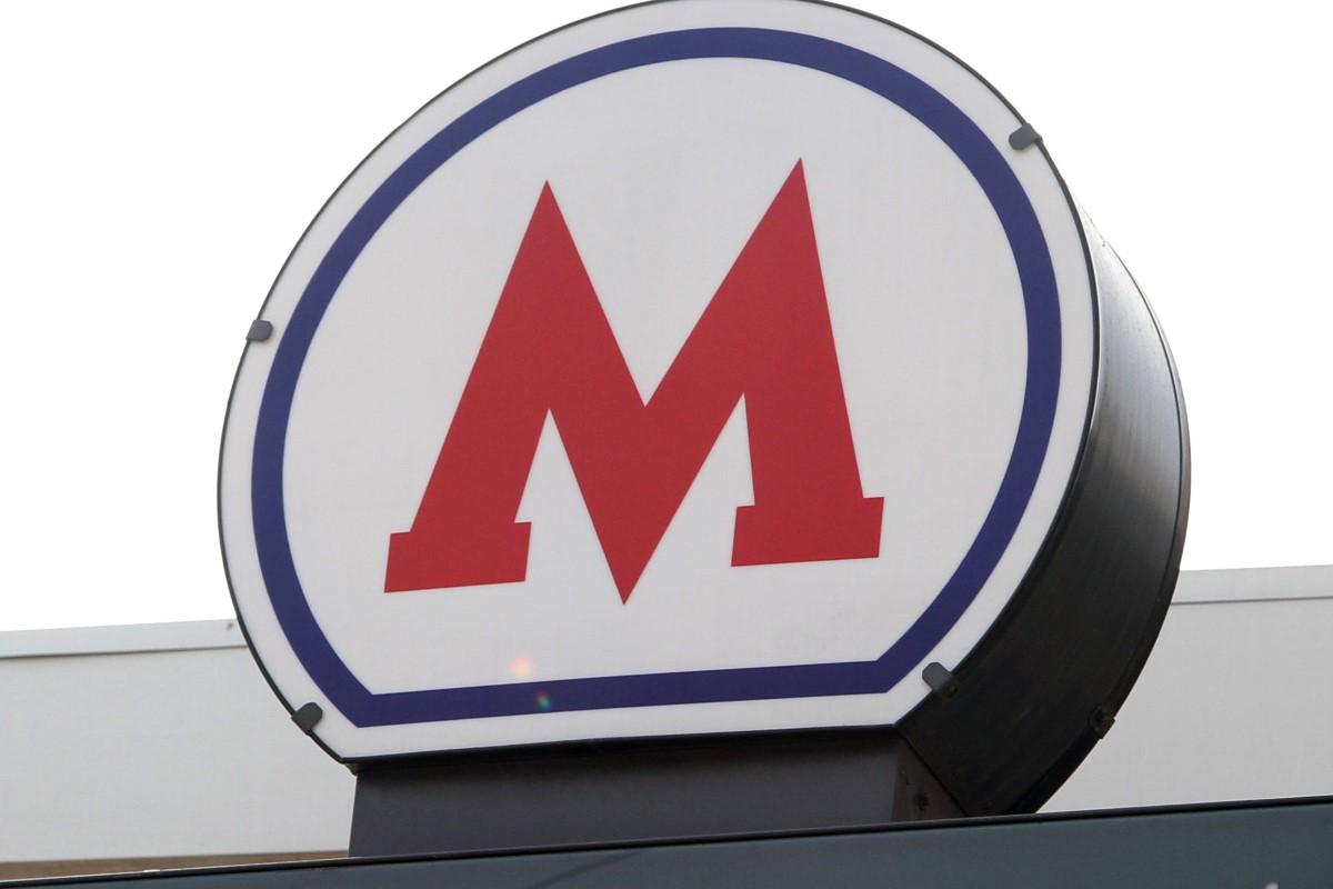 Ограничение движения с 11 по 23 декабря в Москве из-за закрытия станций метро «Хорошевская» и «Шелепиха»