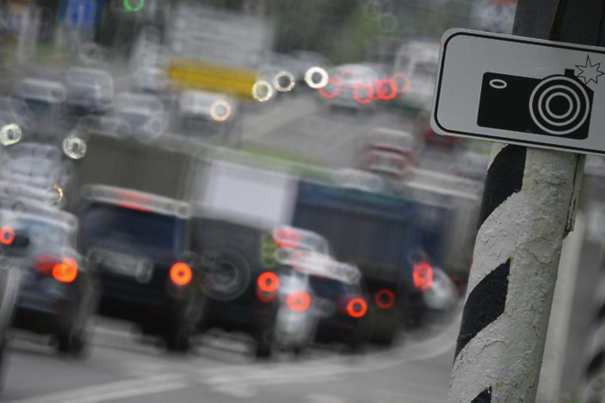 Новый знак 6.22 «Фотовидеофиксация» начнет действовать на российских дорогах с 1 марта