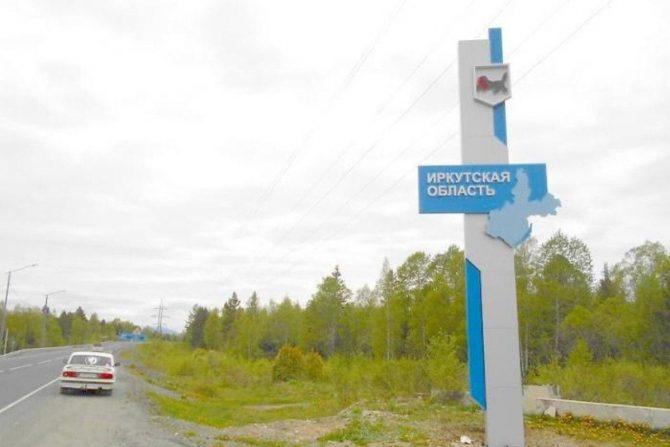 Три комплекса весогабаритного контроля начали работать в Иркутской области с начала года