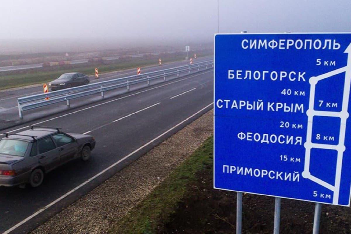 На крымской трассе «Таврида» работают камеры без знаков, предупреждающих о фотовидеофиксации