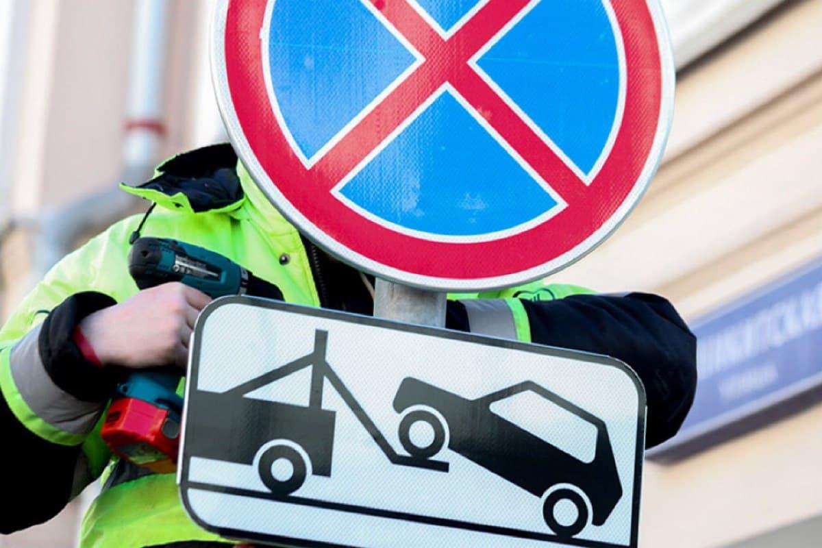 В России отменят ГОСТ, устанавливающий требования к уменьшенным дорожным знакам
