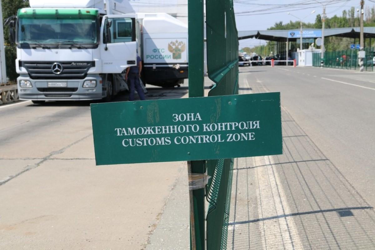 Иностранные перевозчики не смогут ни въехать в Россию, ни выехать из нее при наличии неоплаченных штрафов