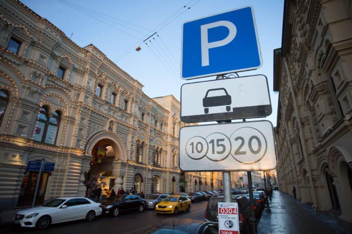 8 марта парковка в Москве будет бесплатной