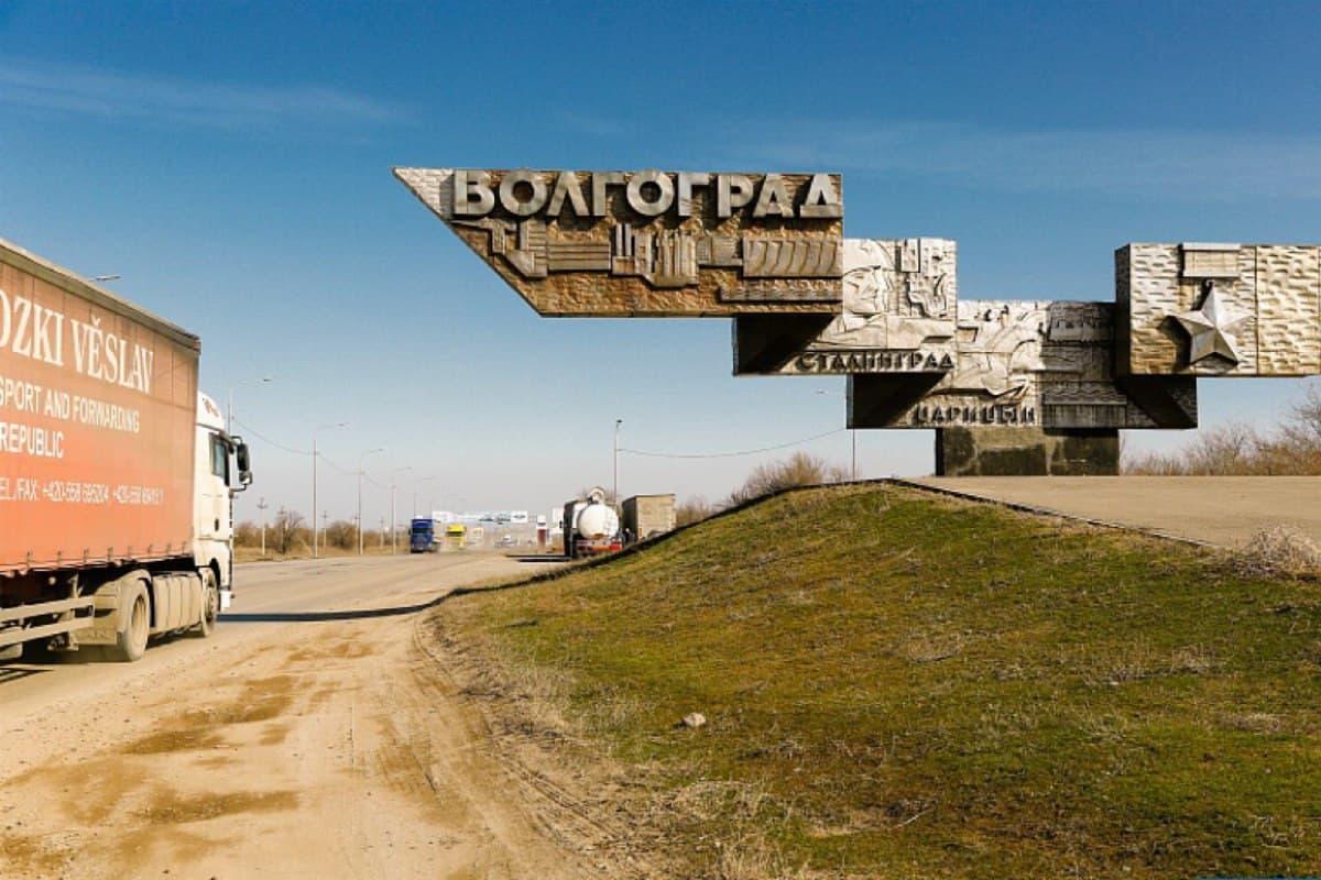 Где в Волгоградской области появятся новые комплексов фотовидеофиксации