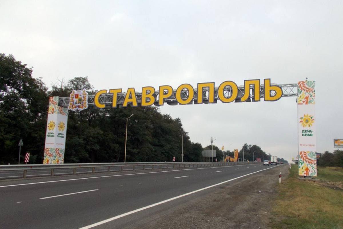 С начала марта в Ставрополье появилось 86 дополнительных комплексов фотовидеофиксации нарушений ПДД