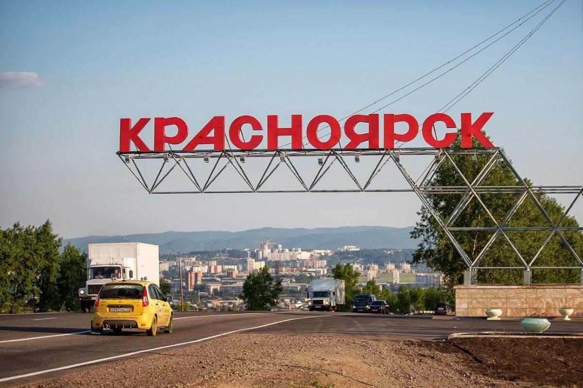 В ближайшие дни в Красноярском крае запустят еще 8 дорожных камер