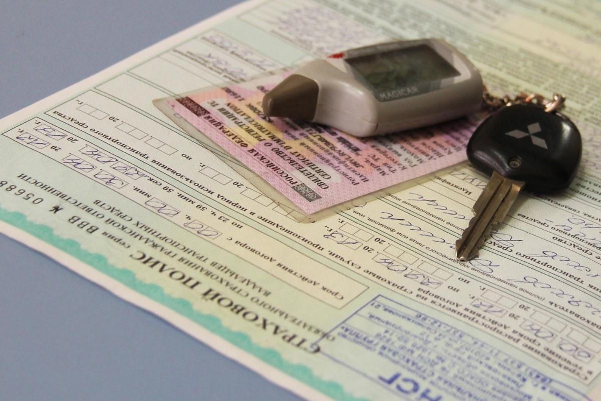 Водители не могут купить ОСАГО из-за сбоя в единой автоматизированной системе технического осмотра