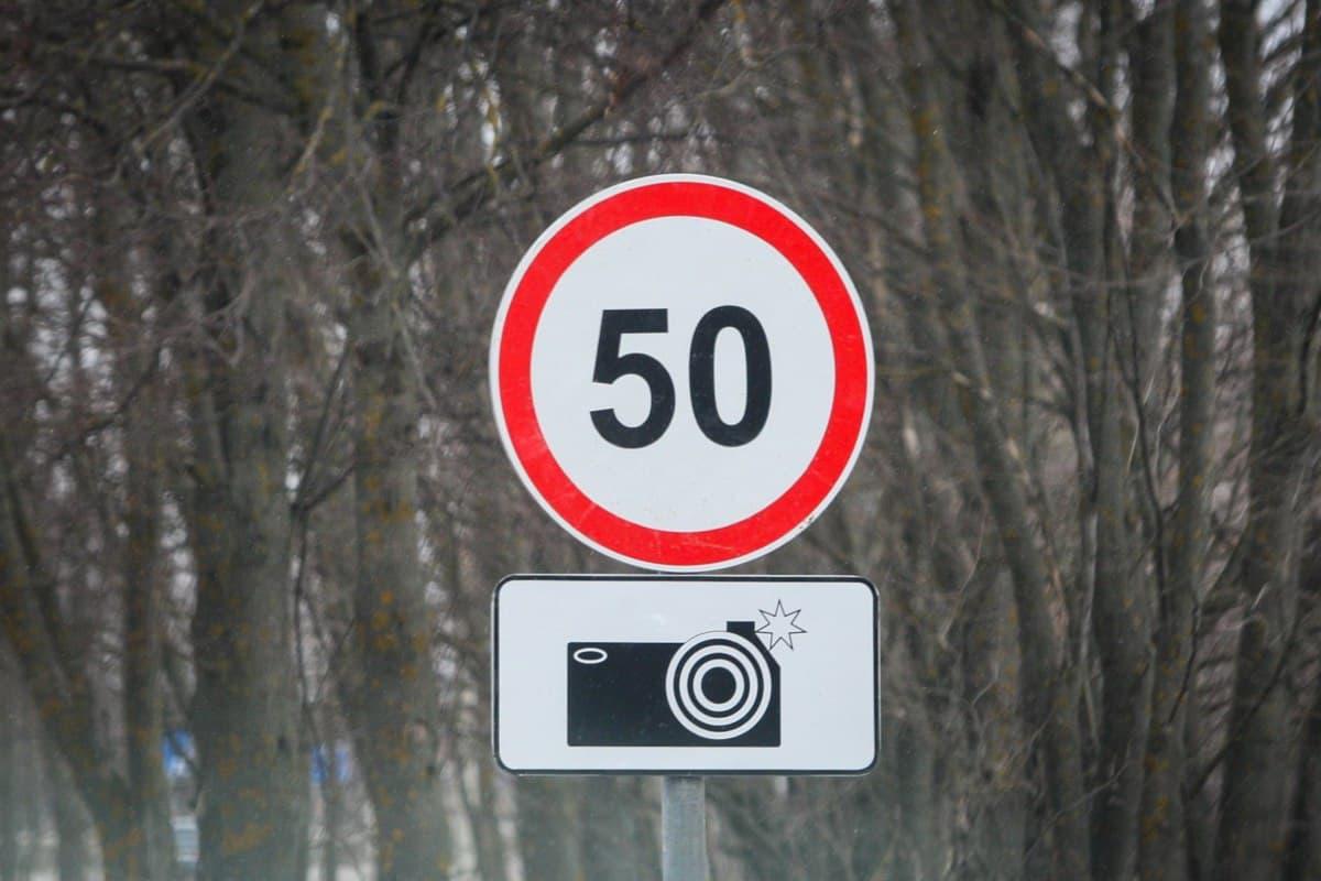 Все о новом дорожном знаке 6.22 «Фотовидеофиксация», предупреждающем о дорожных камерах