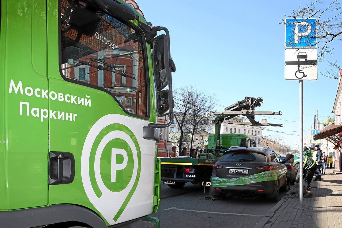 Надзор за парковкой в Москве станет еще строже