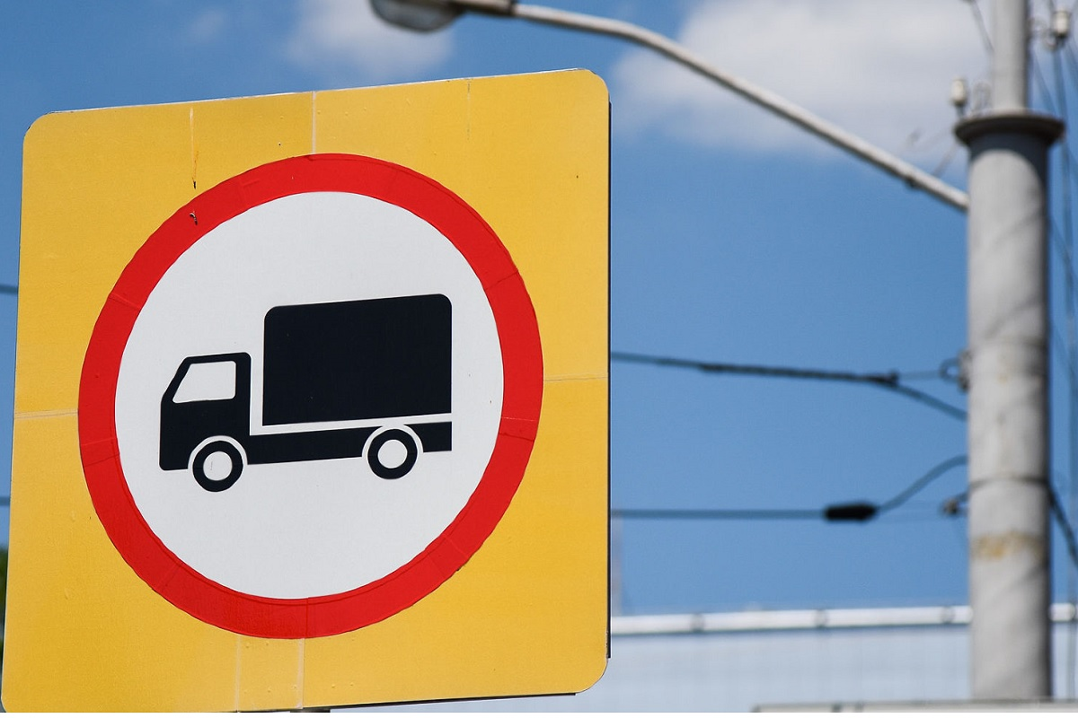 Открыт прием заявок на оформление пропусков в Москву для грузовиков от 3,5 тонн