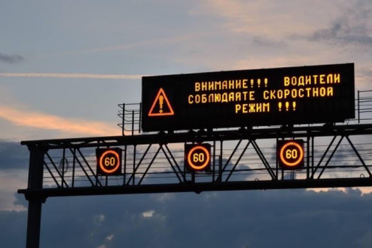 Что такое динамические знаки, и чем их установка грозит водителям