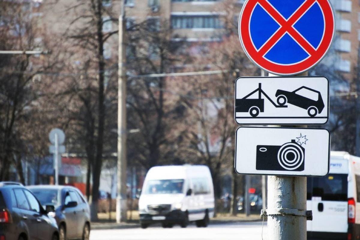 Лафа закончилась в Краснодаре вновь начали штрафовать за неправильную парковку