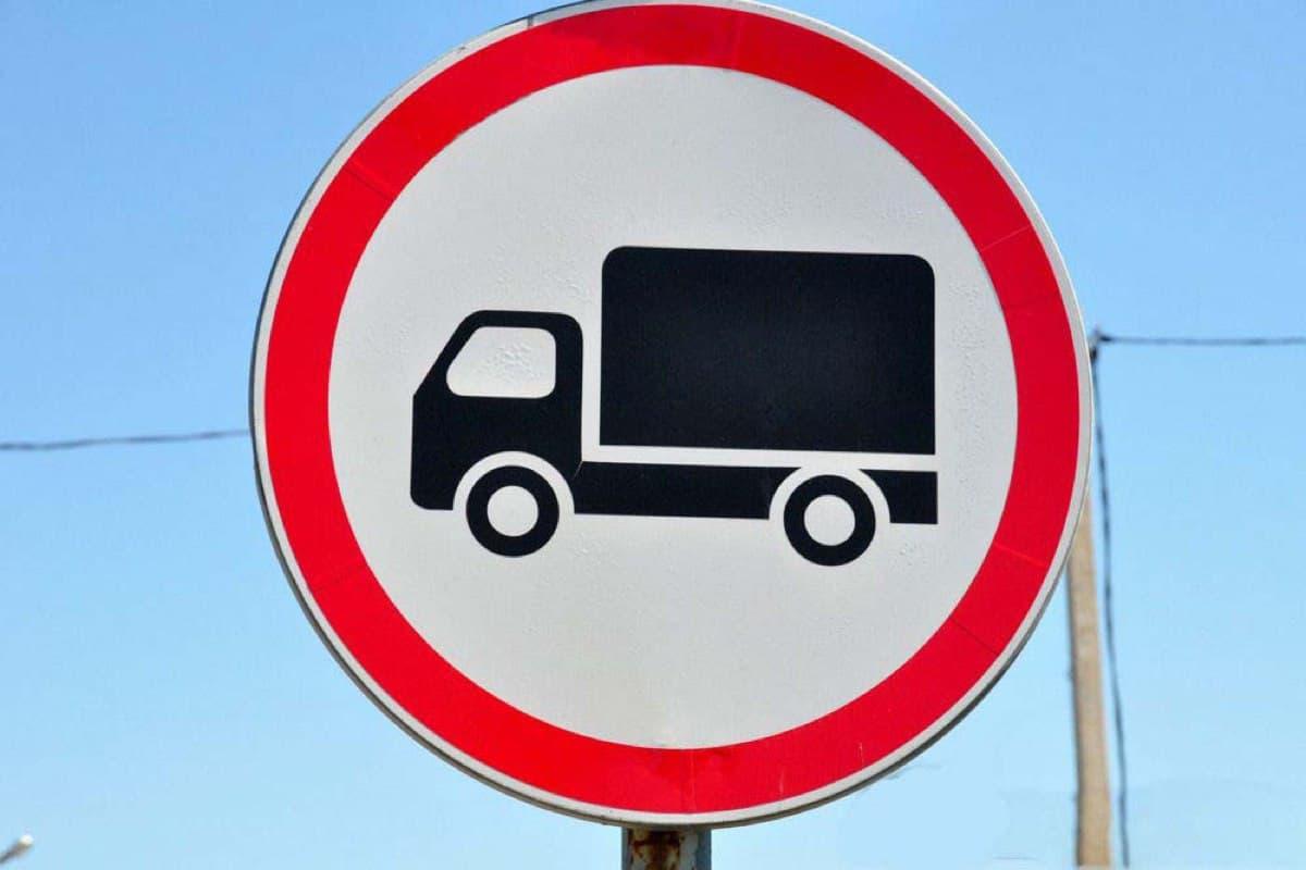 МКАД не для всех: ограничения для большегрузного транспорта
