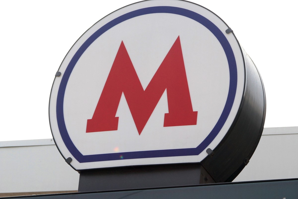 Ограничения движения с 30 апреля по 24 мая в Москве в связи с закрытием Люблинско-Дмитровской линии метро