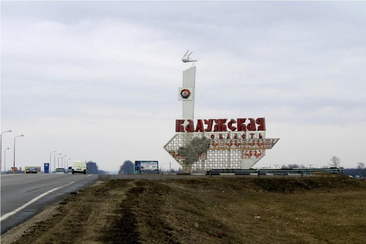 В Калужской области с 12-го апреля заработали два пункта автоматического весогабаритного контроля