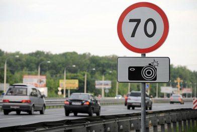 На сколько снизят нештрафуемый порог скорости