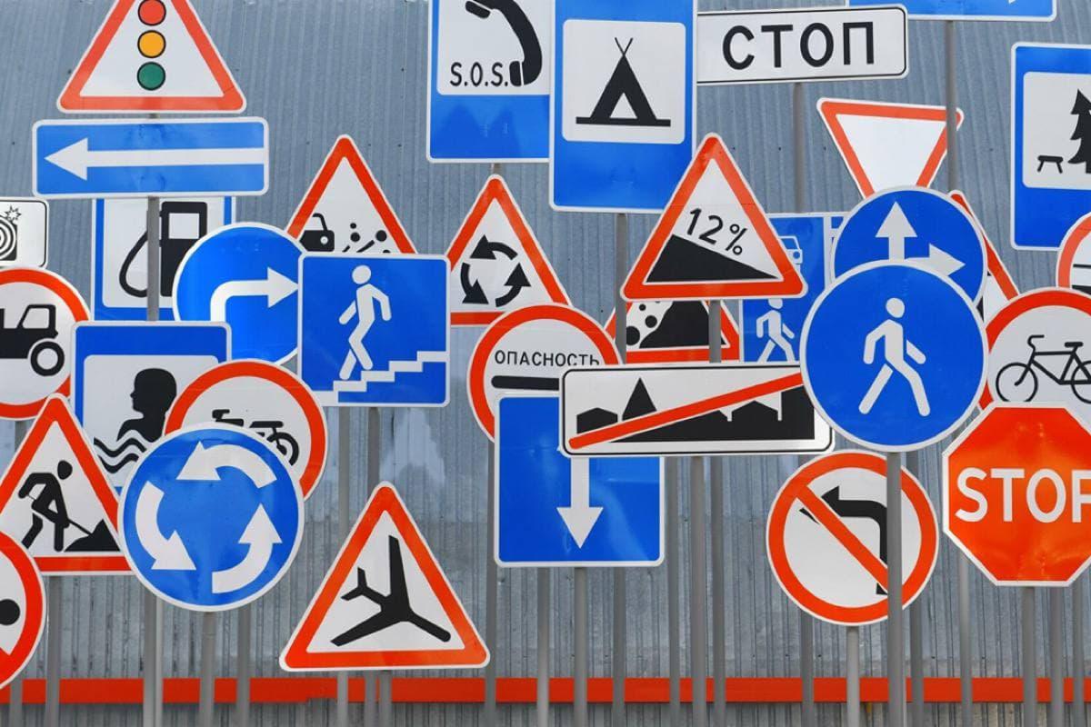 Правила дорожного движения должны получить статус федерального закона
