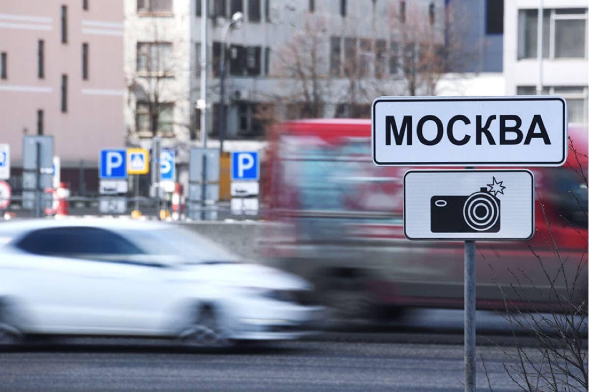 Автомобилистам стали присылать штрафы с камер без фотографий