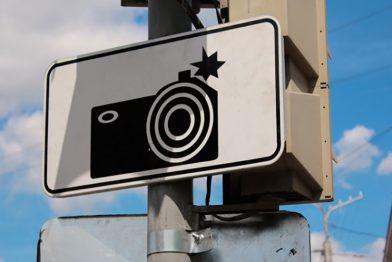 240 новых дорожных камер будут запущены в Санкт-Петербурге