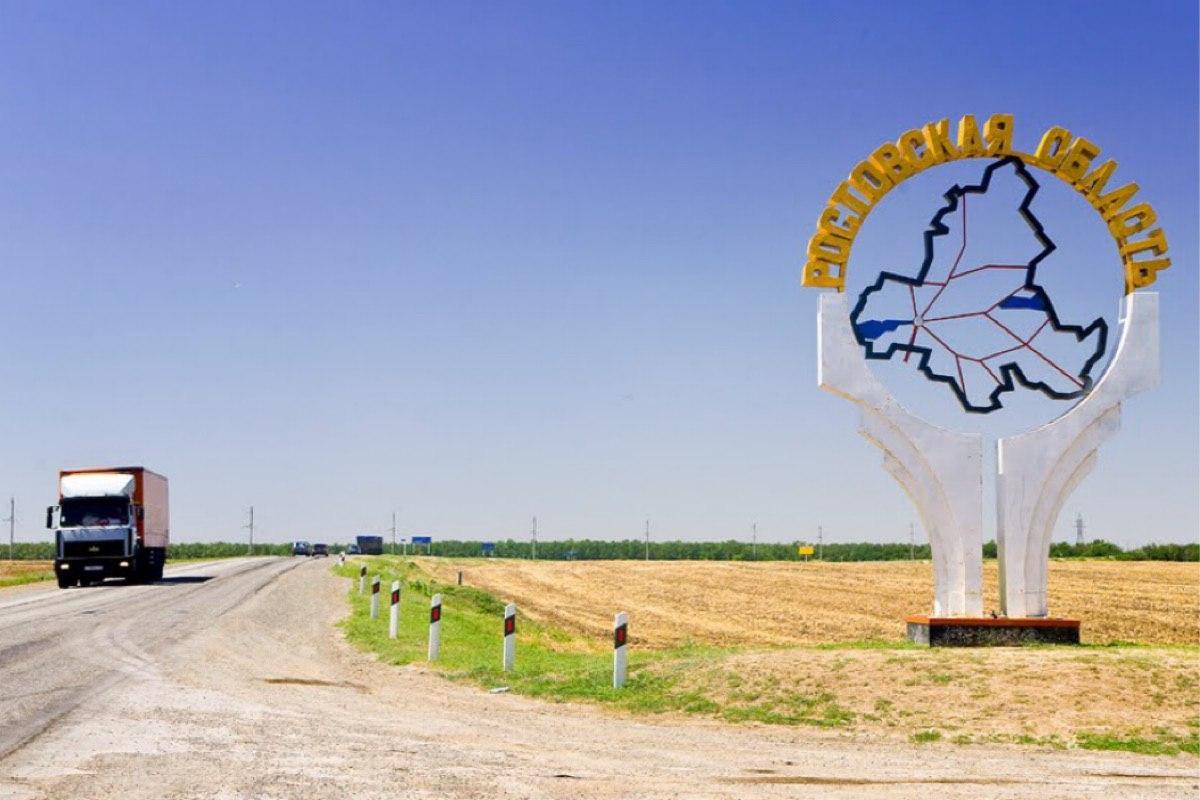 В Ростовской области временно установлены дополнительные камеры фотовидеофиксации