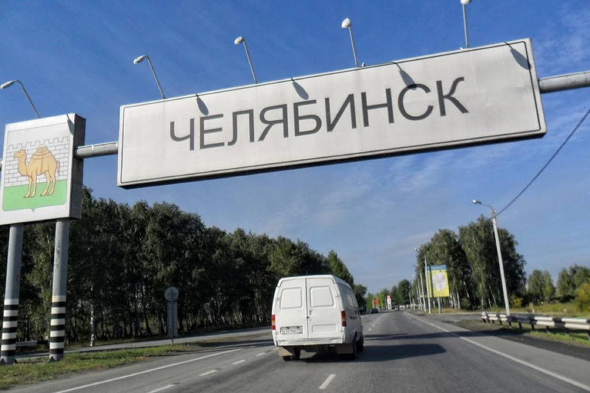 Пять постов весогабаритного контроля в Челябинской области уже начали выписывать нарушителям штрафы