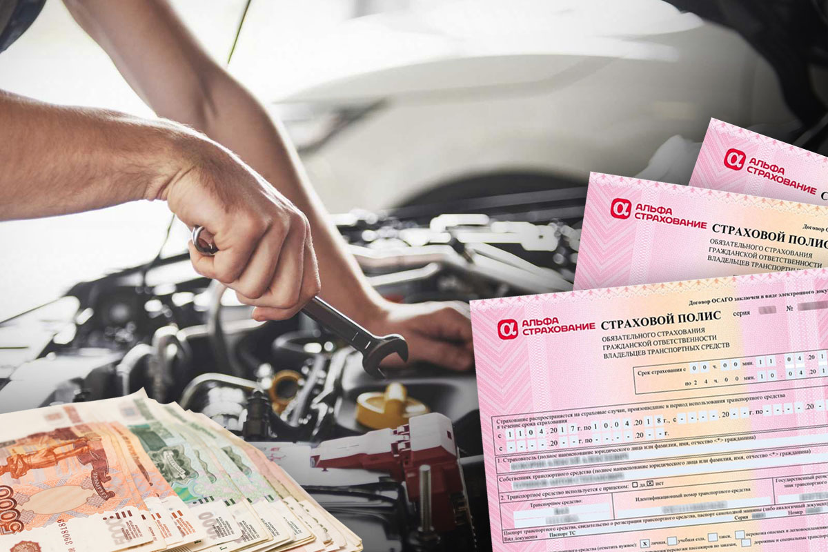 Центральный банк России вводит новые правила расчета расходов на ремонт автомобилей по ОСАГО