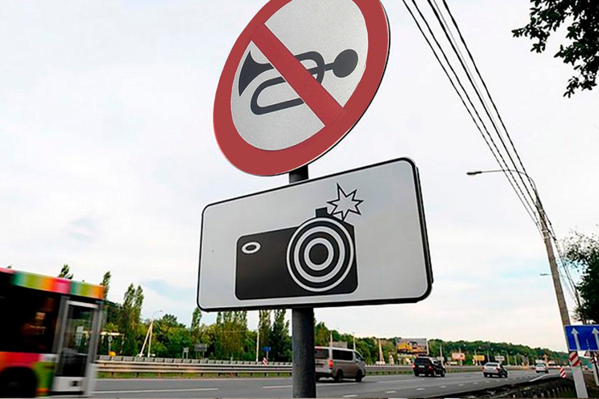 В Москве появятся камеры, измеряющие шум транспорта