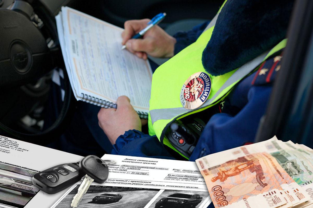 Какие еще штрафы добавят водителям в следующем году