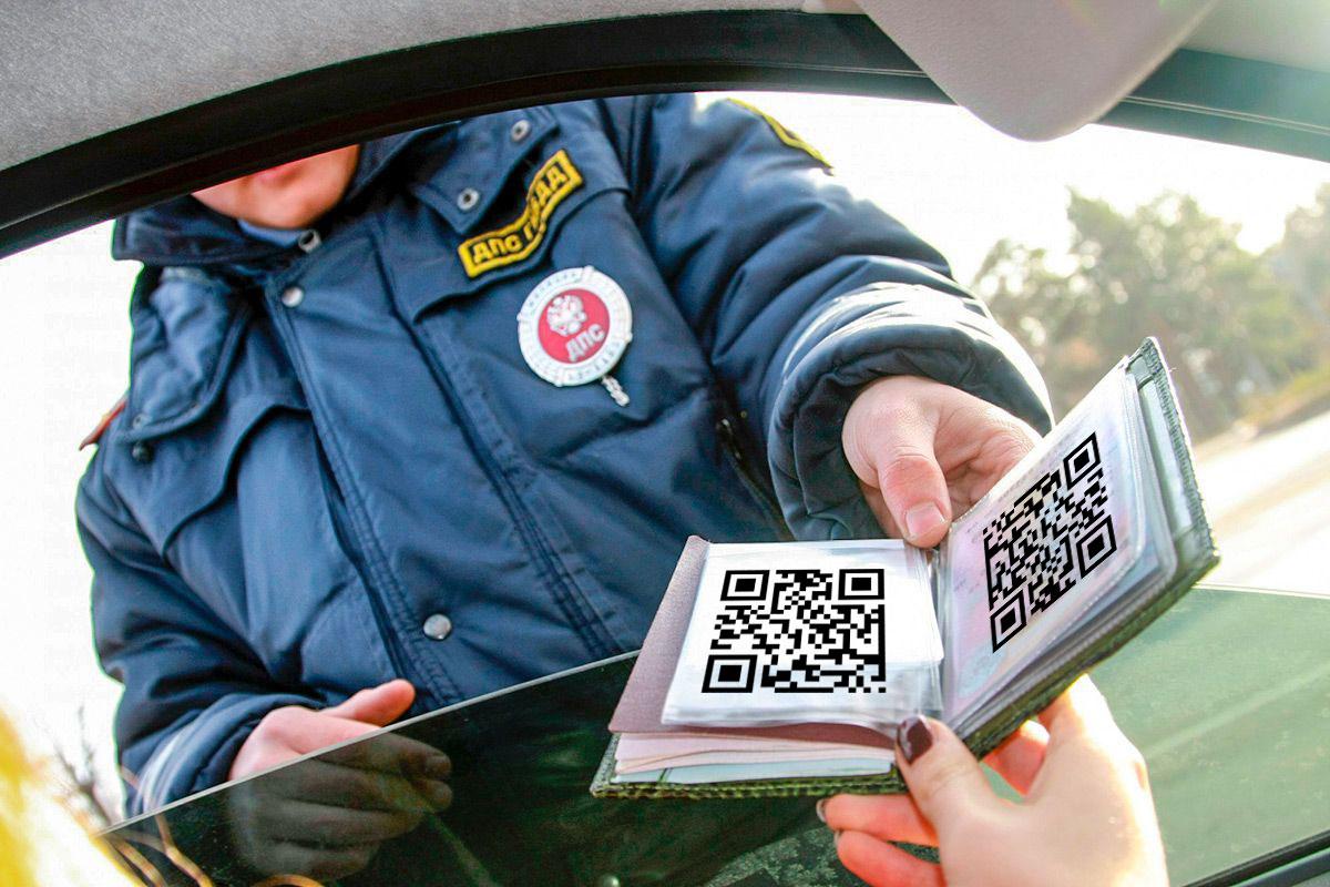 Бумажное свидетельство орегистрации транспортного средства заменят наQR-код