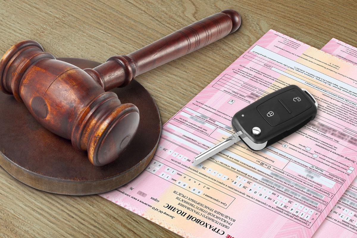 Новая схема воздействия на нарушителей – административный арест за езду без ОСАГО