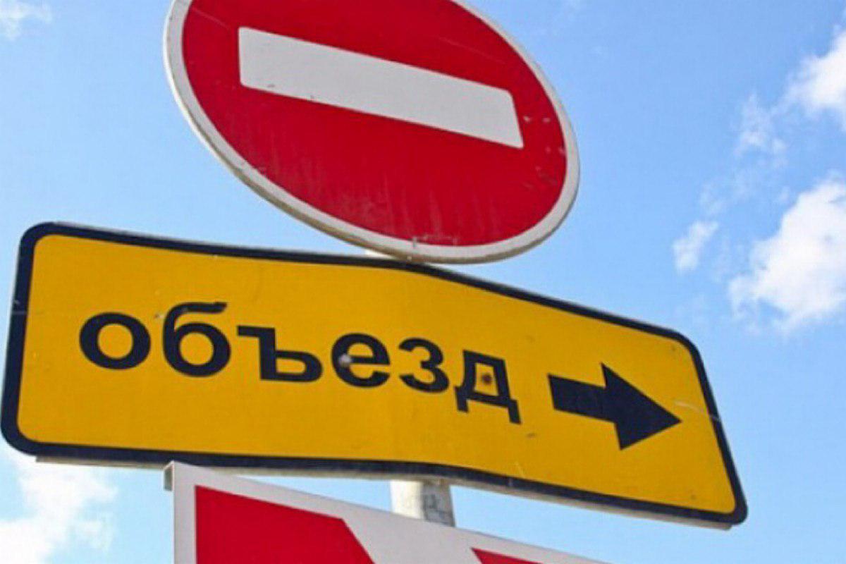 Ограничение движения на трассе М-1 «Беларусь» с 23 по 30 сентября
