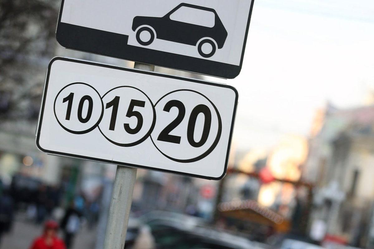 Стала известна дата запуска новой зоны платной парковки в центральном районе Санкт-Петербурга